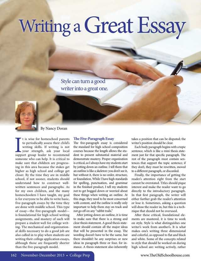 writing the gre essay If you get a perfect score on the gre's issue essay (a 6), it can really boost your graduate school admissions chances the best schools want good verbal and quantitative scores, but also students who are clear, competent writers.