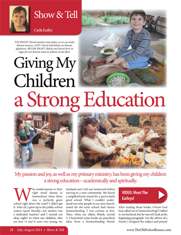 The Old Schoolhouse Magazine - July/August 2014