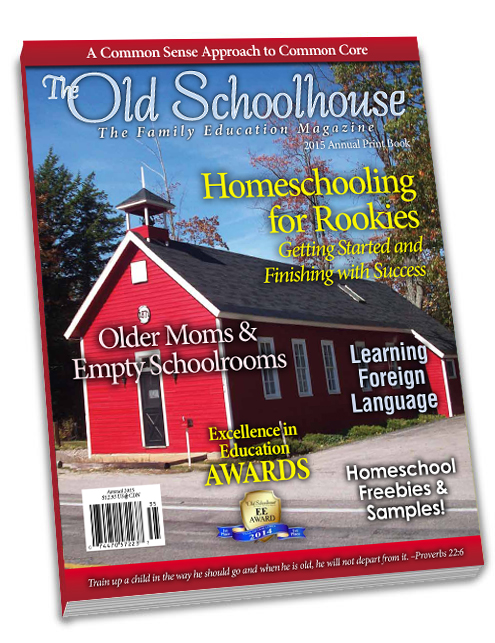 2015 Annual PRINT Edition
