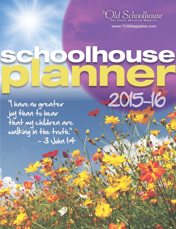 The 2015-16 Schoolhouse Digital Planner