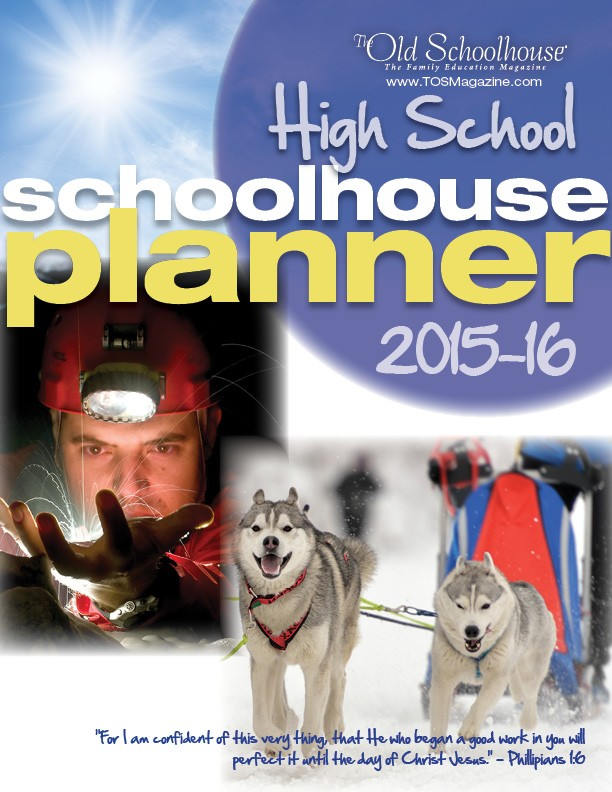 The 2015-16 High School Schoolhouse Digital Planner