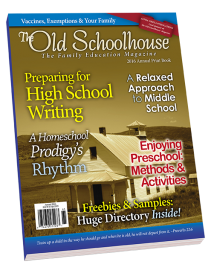 thehomeschoolmagazine2016annual3d-transbackground