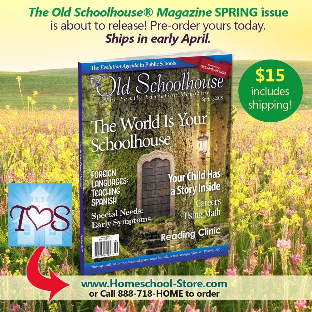2019 TOS Spring Issue Preorder