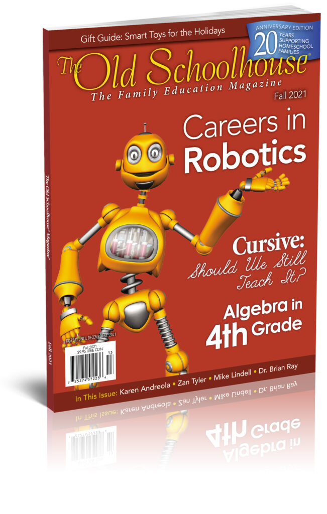 The cover of the fall issue of The Old Schoolhouse Magazine featuring a robot and the headline Careers in Robotics