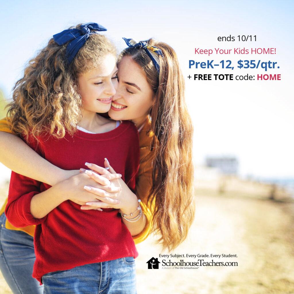 homeschooling mama hugging her teenage daughter